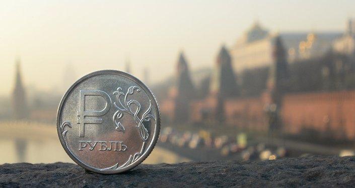 Rosyjska waluta narodowa