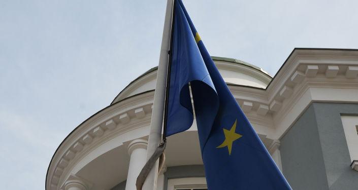 Budynek przedstawicielstwa UE w Moskwie