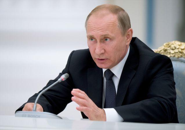 Prezydent Rosji Władimir Prezydent Rosji Władimir PutinPutin