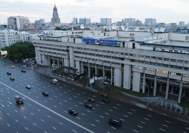 Siedziba MAI Rossija Siegodnia w Moskwie