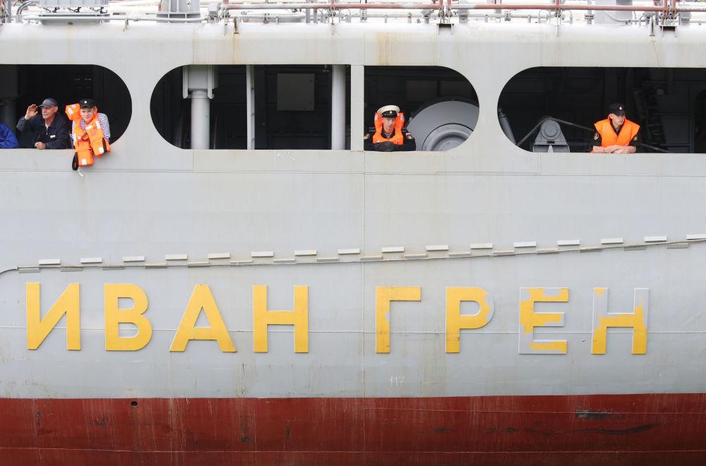 """Duży rosyjski okręt desantowy """"Iwan Gren"""""""