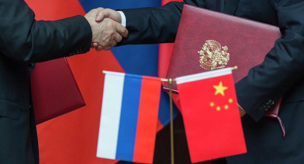 Oficjalna wizyta Władimira Putina w Chinach