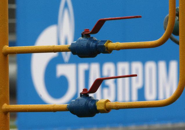Rosyjski gigant energetyczny Gazprom