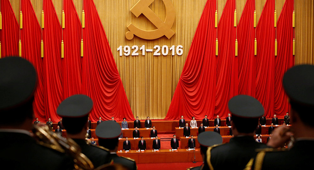 Uroczystości poświęcone 95. rocznicy powstania Komunistycznej Partii Chin.