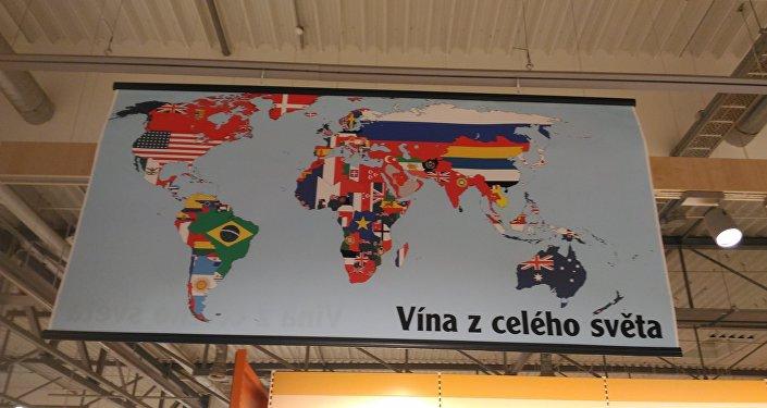 W Czechach w hipermarkecie Globus znajdziemy wina z całego świata... z 1913 roku