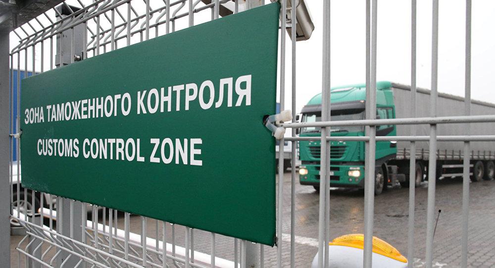 Polsko-rosyjska granica