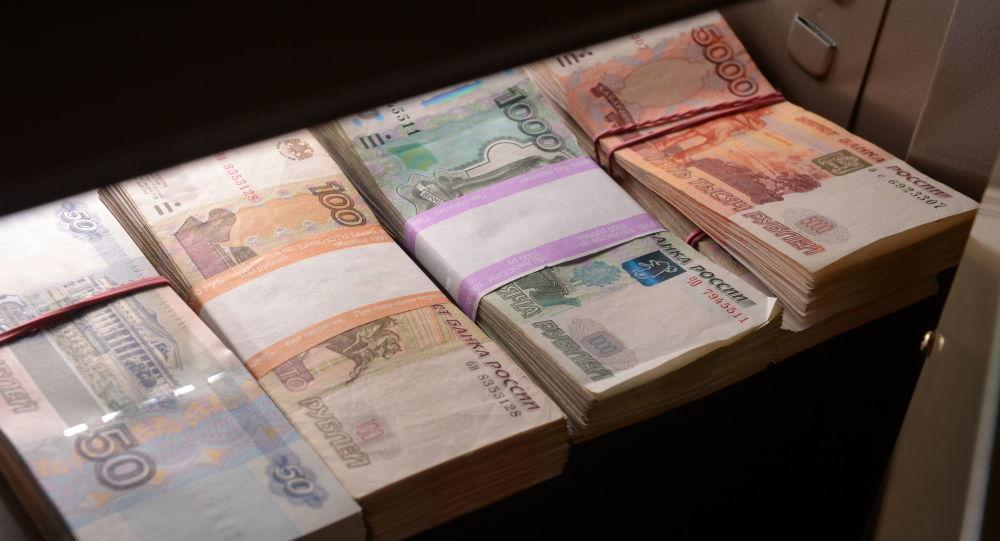 Banknoty rosyjskie