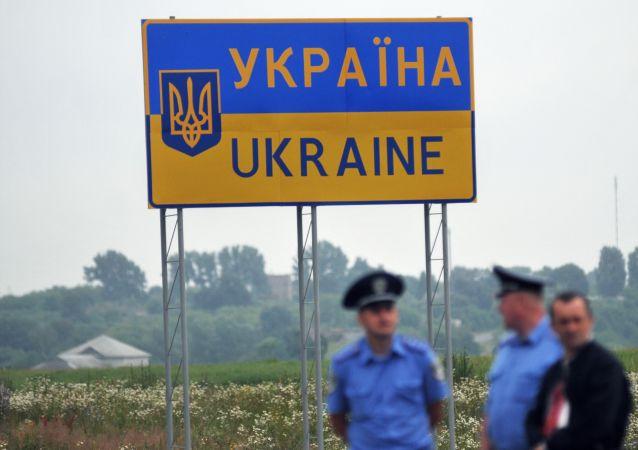 Polsko-ukraińskie przejście graniczne