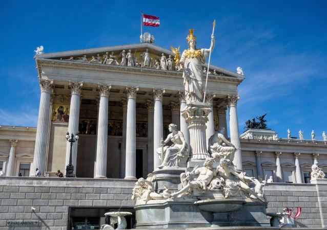 Siedziba austriackiego parlamentu w Wiedniu