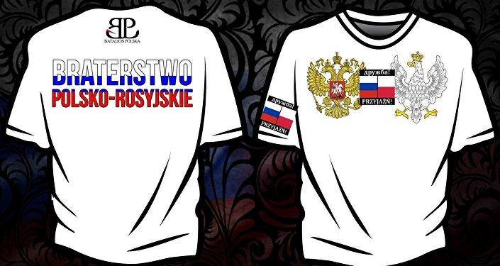 Koszulki Braterstwa Polsko Rosyjskiego