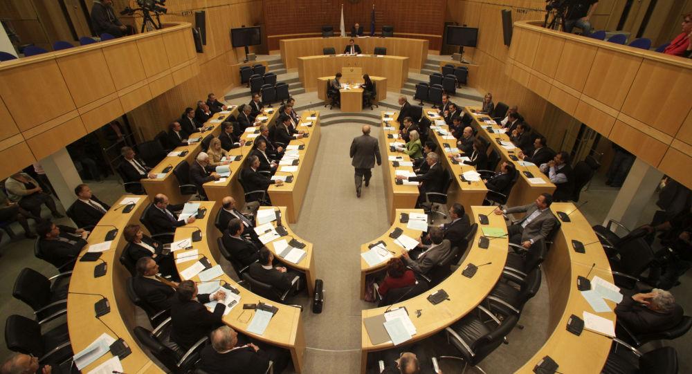 Parlament Cypru