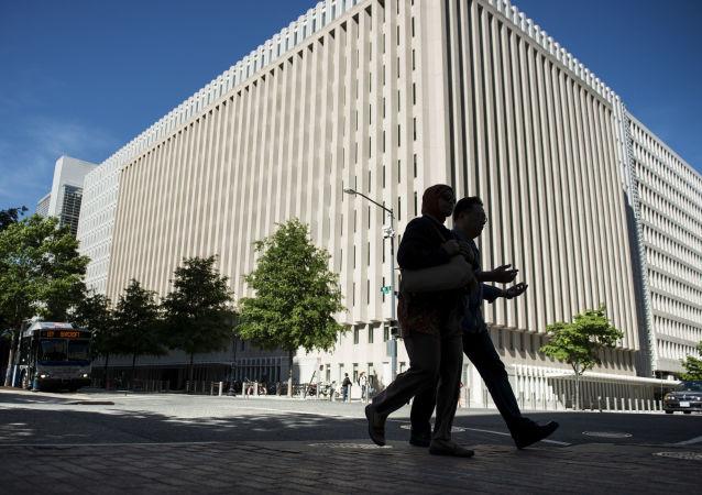 Siedziba główna Banku Światowego w Waszyngtonie