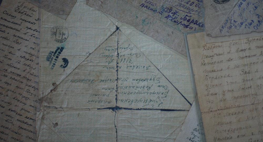 Listy z frontu II wojny światowej, złożone w trójkąt