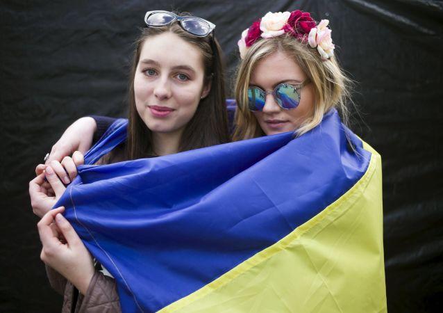 Miting na rzecz poparcia ratyfikacji umowy stowarzyszeniowej UE z Ukrainą w Amsterdamie