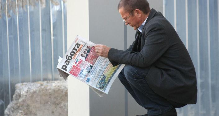 Rosjanin szuka pracy sezonowej