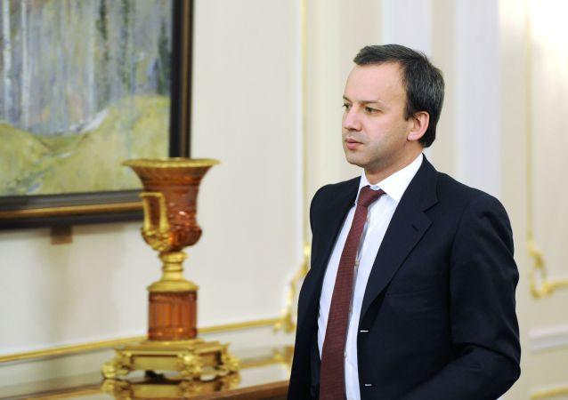 Wicepremier Rosji Arkadij Dworkowicz