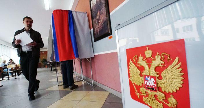 Wybory do Dumy Państwowej Rosji