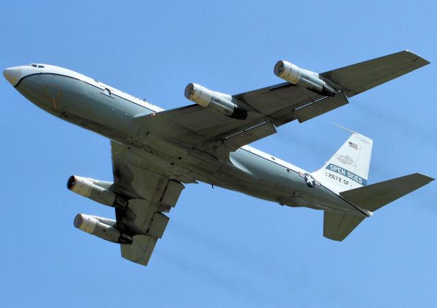 Amerykański samolot OS135B.
