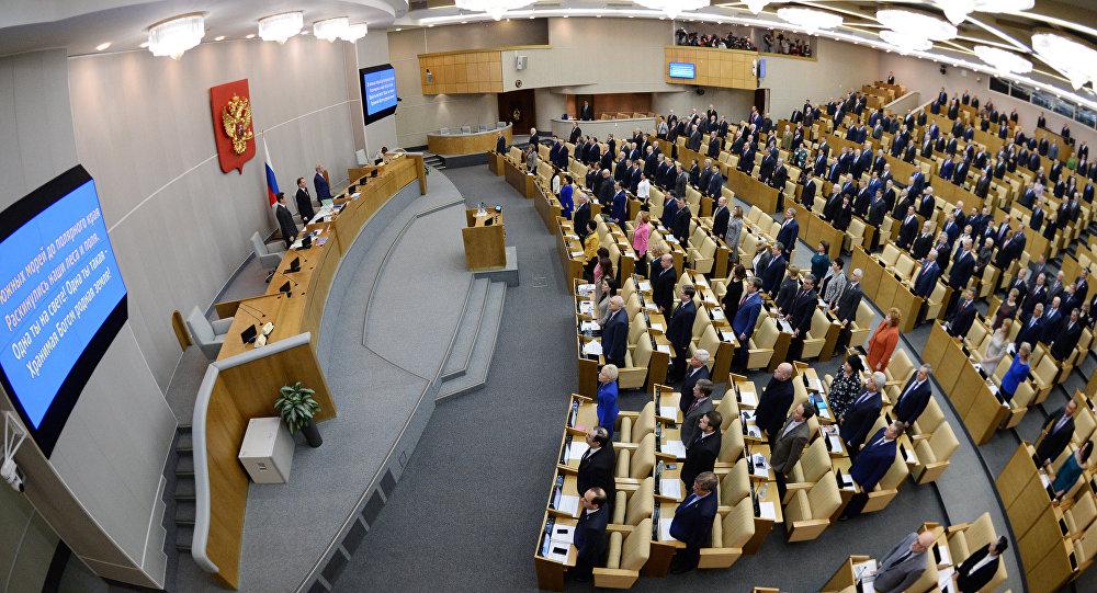 Rosyjska Duma Państwowa.