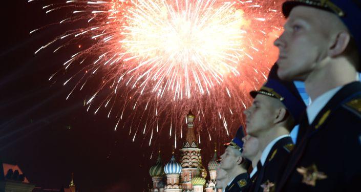 Uroczystości 70-lecia Zwycięstwa w II wś w Moskwie