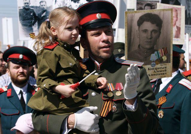 Nieśmiertelny Pułk w Nowosybirsku w 2015 roku