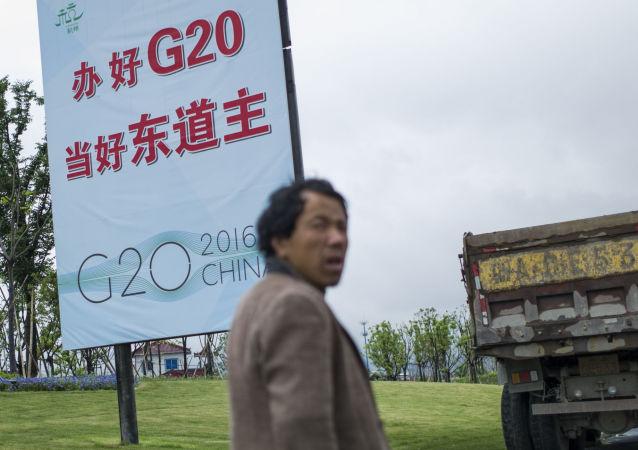 Billboard szczytu G20, Hangzhou, Chiny