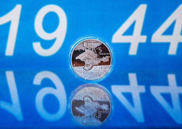 Moneta Narodowego Banku Ukrainy z wizerunkiem Krymu