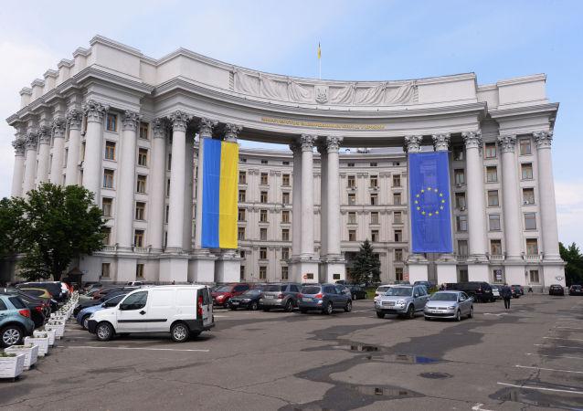 Siedziba MSZ Ukrainy