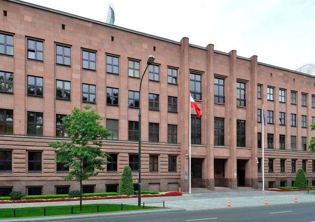 Siedziba MSZ RP w Warszawie