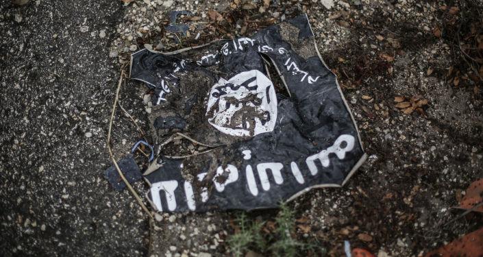 Flaga Państwa Islamskiego