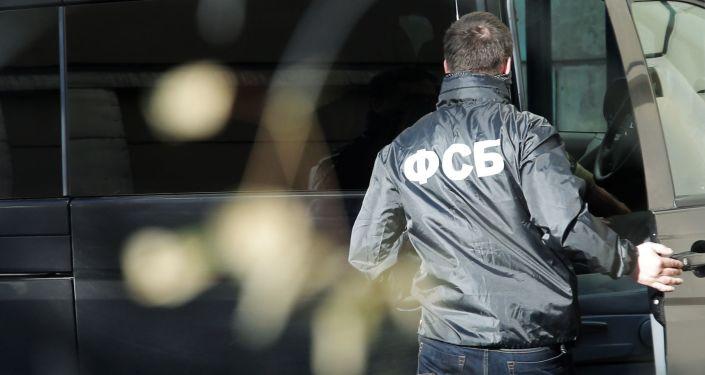 Federalna Służba Bezpieczeństwa Rosji