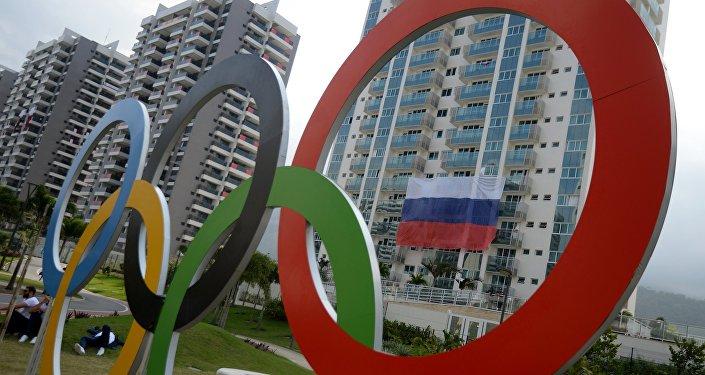 Igrzyska Olimpijskie w Rio de Janeiro 2016