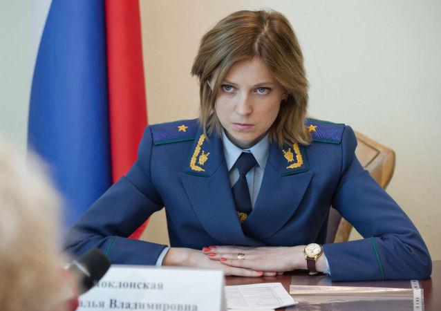 Prokurator Republiki Krym Natalia Pokłońska