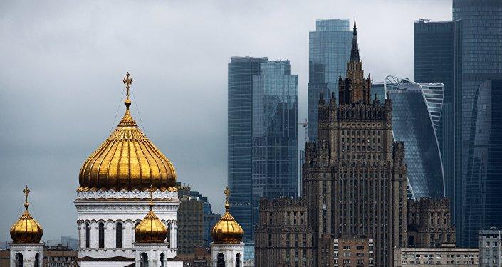 Ministerstwo Spraw Zagranicznych Rosji.