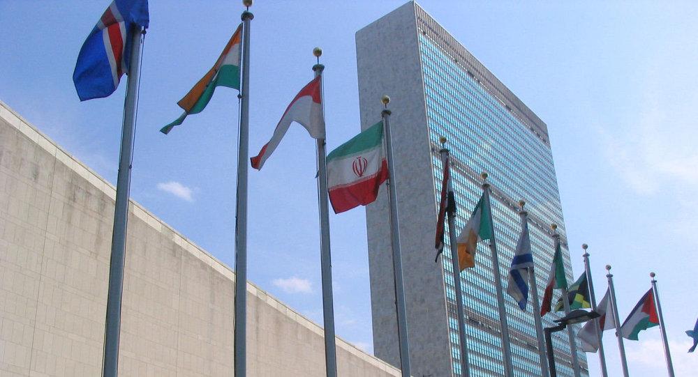 Siedziba ONZ