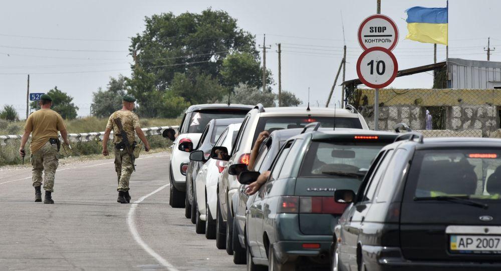 Przejście graniczne Dżankoj na rosyjsko-ukraińskiej granicy