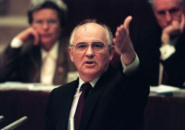 Pucz sierpniowy 1991 r.