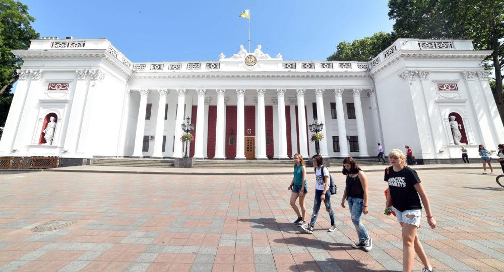Odeska Duma Miejska