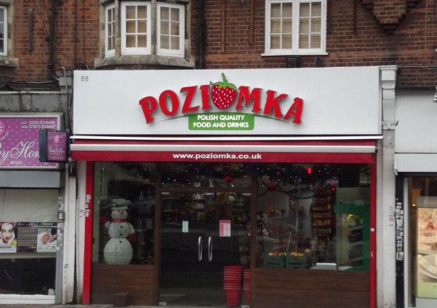 Polski sklep spożywczy w Londynie na Golders Green Road