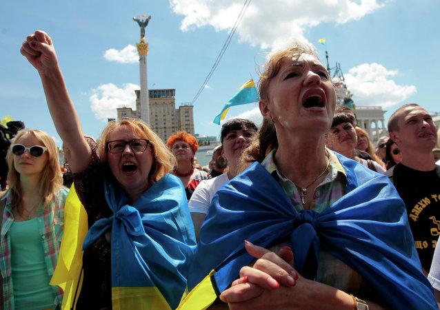 Protesty w centrum Kijowa