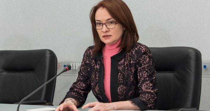 Szefowa Banku Centralnego Rosji Elwira Nabiullina