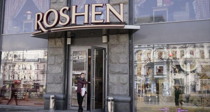 Sklep sieci Roshen w Kijowie, Ukraina
