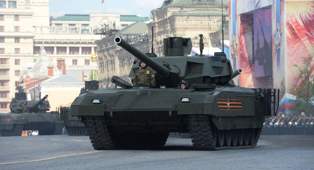 Czołg Т-14 Armata