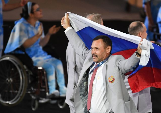 Rosyjska flaga. Paraolimpiada. Rio.