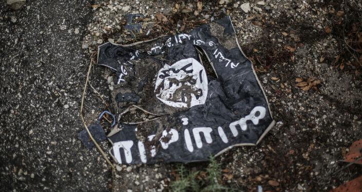 Flaga radykalnej organizacji islamistycznej ISIS