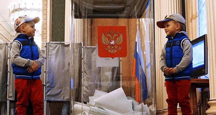 Wybory do rosyjskiej Dumy Państwowej