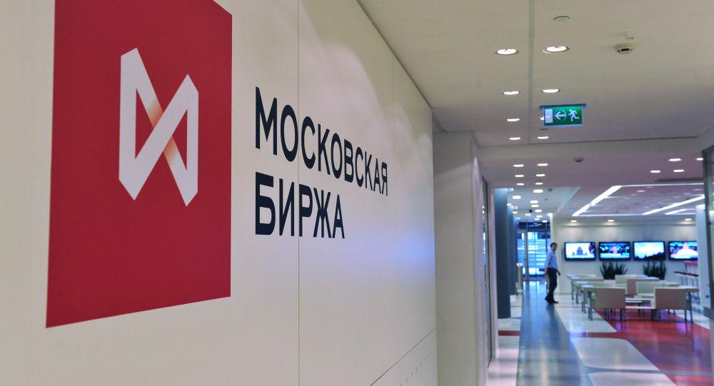 Rosyjska giełda