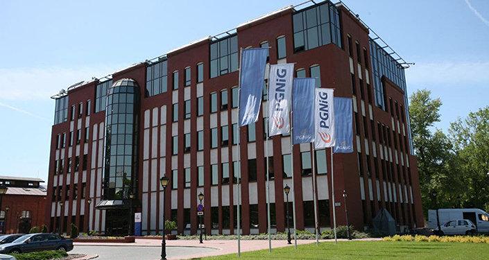 Siedziba PGNiG w Warszawie
