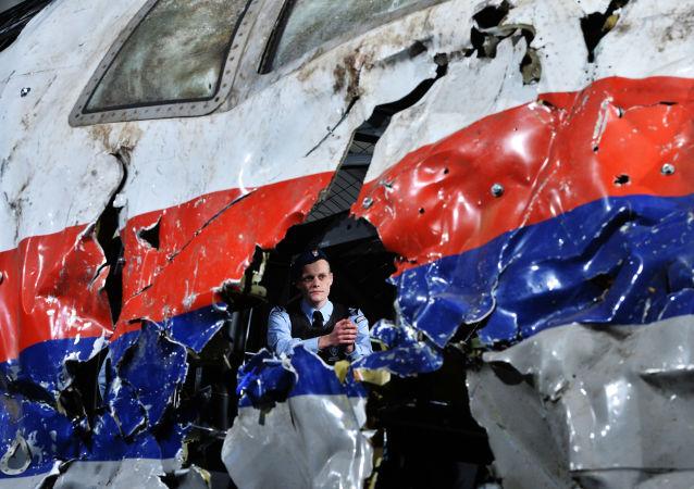 Rekonstrukcja katastrofy MH17