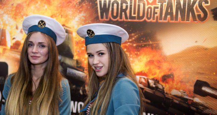 Comic Con Russia 2016
